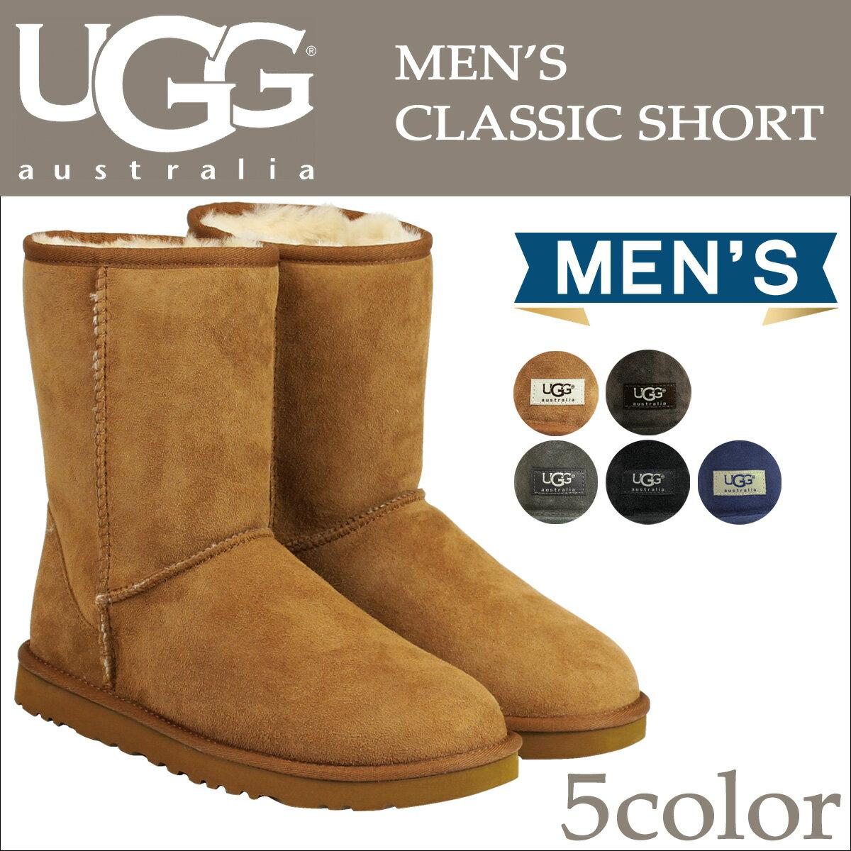 UGG アグ ムートンブーツ メンズ クラシック ショート MENS CLASSIC SHORT 5800 シープスキン