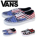 44959e475e3 VANS authentic vans slip-ons men sneakers station wagons AUTHENTIC  VN0004MLJOD VN0004MLJPD shoes  1 18 Shinnyu load