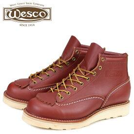 ウエスコ WESCO ジョブマスター ブーツ 6インチ カスタム メンズ 6INCH CUSTOM JOB MASTER レザー Eワイズ ブラウン 1061010