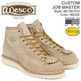 ウエスコ WESCO ジョブマスター ブーツ 6インチ カスタム 6INCH CUSTOM JOB MASTER Eワイズ スエード メンズ ベージュ BE1061010 ウェスコ [9/30 再入荷]