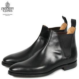 クロケット&ジョーンズ CROCKETT&JONES チェルシー 8 ブーツ サイドゴア メンズ CHELSEA 8 Eワイズ ブラック 黒 [4/7 追加入荷]