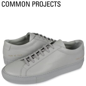 【最大2000円OFFクーポン】 コモンプロジェクト Common Projects アキレス ロー スニーカー メンズ ACHILLES LOW グレー 1528-7543