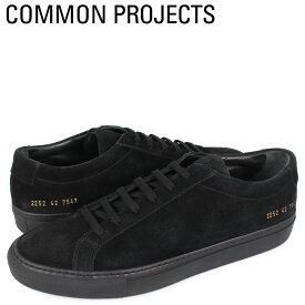 【最大2000円OFFクーポン】 コモンプロジェクト Common Projects アキレス ロー スエード スニーカー メンズ ACHILLES LOW SUEDE ブラック 黒 2252-7547