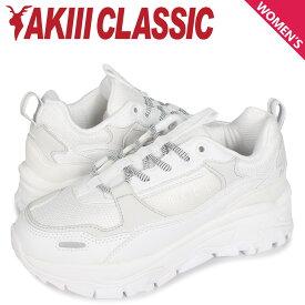 【最大2000円OFFクーポン】 アキクラシック AKIII CLASSIC アーバントラッカー スニーカー ダッドシューズ レディース 厚底 URBANTRACKER ホワイト 白 AKC0003