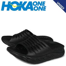 HOKA ONE ONE ホカオネオネ サンダル スライドサンダル オラ リカバリー メンズ レディース 厚底 ORA RECOVERY SLIDE ブラック 黒 1099674