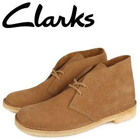 【最大1000円OFFクーポン】 クラークス Clarks デザート ブーツ メンズ DESERT BOOT ブラウン 26148536