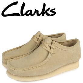 クラークス Clarks ワラビーブーツ メンズ WALLABEE ベージュ 26155515