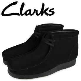 【最大2000円OFFクーポン】 クラークス Clarks ワラビーブーツ メンズ WALLABEE BOOT ブラック 黒 26155517