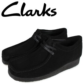 【最大2000円OFFクーポン】 クラークス Clarks ワラビーブーツ メンズ WALLABEE ブラック 黒 26155519