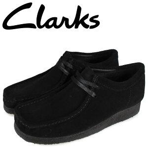 【最大1000円OFFクーポン】 クラークス Clarks ワラビーブーツ メンズ WALLABEE ブラック 黒 26155519