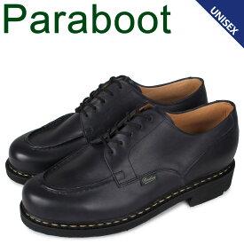 パラブーツ PARABOOT シャンボード 靴 レザーシューズ ビジネスメンズ レディース CHAMBORD ネイビー 710710