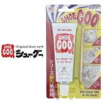 コロンブスCOLUMBUSシューズ強力補修剤シューグーSHOEGOO白WHITE[C]