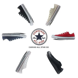 CONVERSE ALL STAR converse all star OX fs3gm