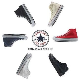 CONVERSE ALL STAR converse all star HI fs3gm