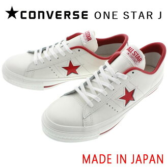 Converse CONVERSE one star J ONE STAR J white / red made in basic Japan