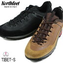 Northfeet004