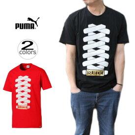 プーマ PUMA ウェア スウェード Tシャツ 576442 コットンブラック(51) フレイムスカーレット(95) [WA]【FMOG】