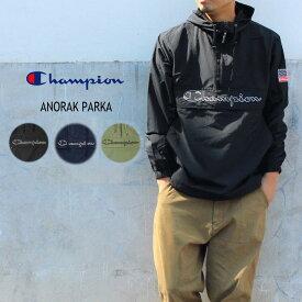 定番 チャンピオン Champion ウェア アノラック パーカー C3-L609 ブラック(090) ネイビー(370) アーミーグリーン(670) [WA]