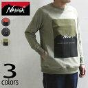 ナンガ NANGA ウェア リカバーヤーン スウェットシャツ RECOVER YARN SWEAT SHIRTS N1R9 M.GRY(ミディアムグレー) CHA(チャコールグレ…