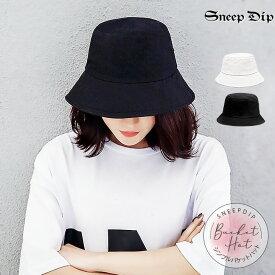 3f32938b9028d7 『バケットハット 』帽子 つば キャスケット帽 紫外線対策 旅行 折り畳み帽子
