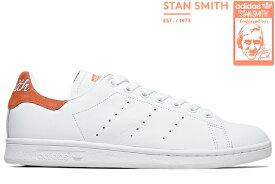 adidas Originals STAN SMITH EE5793 RUNNING WHITE/SEMI CORAL/RUNNING WHITEアディダス オリジナルス スタンスミス ホワイト コーラル オレンジ メンズ レディース スニーカー 定番