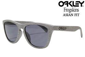 OAKLEY FROGSKINS SUNGLASSES 「HIGH GLADE COLLECTION」 OO9245-30 ASIAN FIT SMOKE/GREYオークリー フロッグスキン ハイグレード コレクション スモーク グレー メンズ レディース サングラス