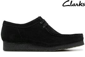 Clarks WALLABEE BOOT BLACK SUEDE 26155519 クラークス ワラビーブーツ ブラック スエード メンズ