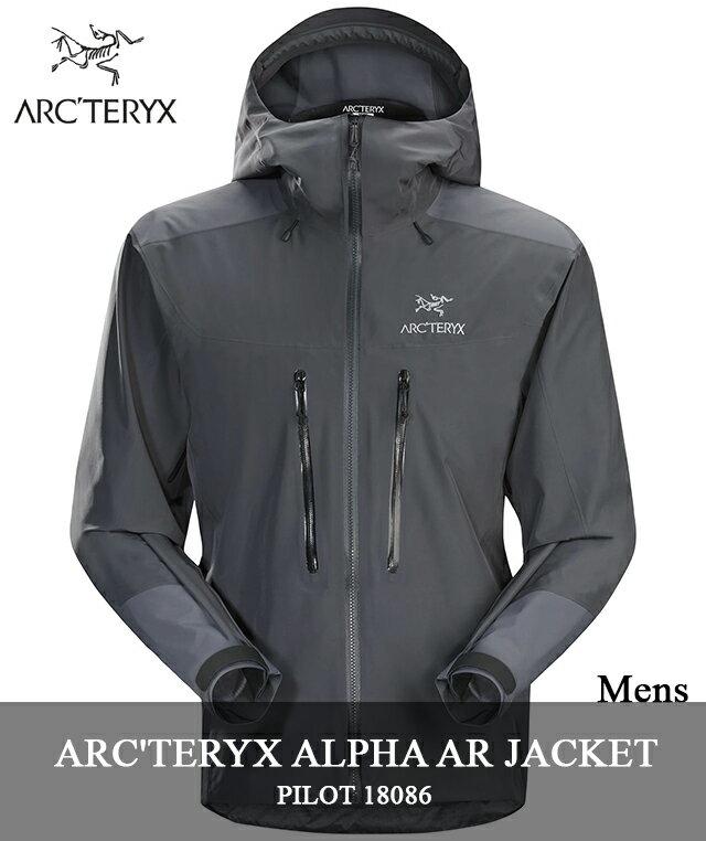 2018 F/W ARC'TERYX 「ALPHA AR JACKET」 18086 PILOTアークテリクス アルファ AR ジャケット パイロット グレー arcteryx メンズ キャンプ 登山 アウトドア マウンテンパーカー