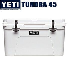 YETI COOLERS TUNDRA 45qt WHITE yt45wyeti イエティ クーラー ボックス タンドラ ホワイト クーラーBOX キャンプ アウトドア 釣り 大容量 USA