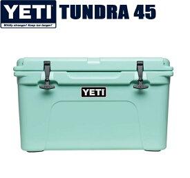 YETI COOLERS TUNDRA 45qt SEAFOAM LIMITED EDITION yt45syeti イエティ クーラー ボックス タンドラ シーフォーム グリーン クーラーBOX キャンプ アウトドア 釣り 大容量 USA 限定 カラー リミテッドエディション