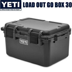 YETI LOADOUT GOBOX 30 CHARCOALyeti イエティ クーラー ゴーボックス30 大容量 チャコール グレー 収納 キャンプ アウトドア 釣り USA