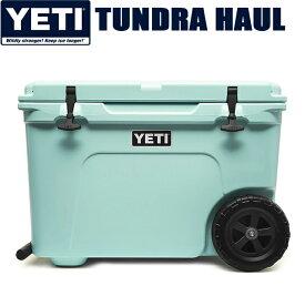 YETI COOLERS TUNDRA HAUL SEA FOARMyeti イエティ クーラー ボックス タンドラ ホール シーフォーム グリーン クーラーBOX キャンプ アウトドア 釣り 大容量 USA