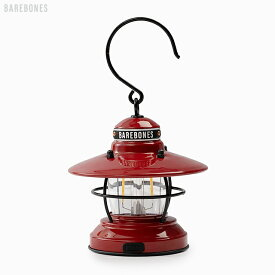 Barebones Living Mini Edison Lantern RED LIV-274ベアボーンズリビング ミニエジソン ランタン USB 乾電池式 LED レッド キャンプ アウトドア