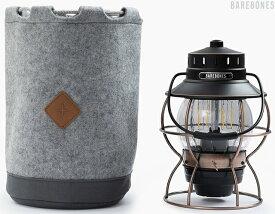 Barebones Living Felt Lantern Storage Bag for Railroad / Forest Lantern LIV-279ベアボーンズリビング フェルト ランタン ストレージ バッグ レイルロード/フォレスト ランタン用 キャンプ アウトドア