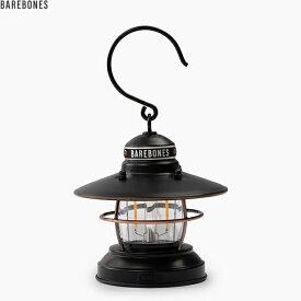 Barebones Living Mini Edison Lantern Antique Bronze LIV-273ベアボーンズリビング ミニエジソン ランタン アンティークブロンズ USB 乾電池式 LED キャンプ アウトドア