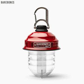 Barebones Living Beacon RED LIV-296ベアボーンズリビング ビーコン ランタン 充電式 LED レッド キャンプ アウトドア