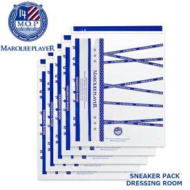 MARQUEE PLAYER SNEAKER PACK DRESSING ROOMマーキープレイヤー シューズ スニーカー用 保存袋 5枚入り シューズ バッグ ケース シューケア シューズケア用品