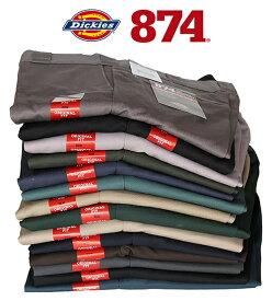 Dickies 874 ORIGINAL FIT WORK PANTS U.S.A.ディッキーズ 874 ワークパンツ チノパン メンズ 定番 USA