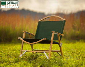 Kermit Chair Standard Oak Camping Fold Chair 「Made in U.S.A」 Forest Greenカーミットチェア スタンダード オーク キャンピング フォールド チェア フォレストグリーン 折りたたみ椅子 アウトドア キャンプ