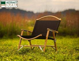 Kermit Chair Standard Oak Camping Fold Chair 「Made in U.S.A」 Blackカーミットチェア スタンダード オーク キャンピング フォールド チェア ブラック 折りたたみ椅子 アウトドア キャンプ