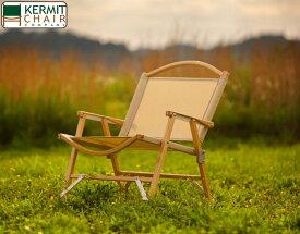Kermit Chair Standard Oak Camping Fold Chair 「Made in U.S.A」 Beigeカーミットチェア スタンダード オーク キャンピング フォールド チェア ベージュ 折りたたみ椅子 アウトドア キャンプ