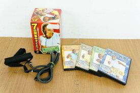 【中古】C ビリーズブートキャンプ 7日間集中ダイエット DVD ビリーバンド付き 軍隊式エクササイズ