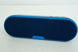 【中古】SONYソニー Bluetooth対応 ワイヤレス スピーカー SRS-XB20