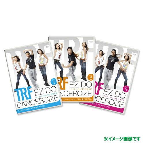【未開封】TRF イージー・ドゥ・ダンササイズ EZ DO DANCERCIZE DVD3枚セット Disc1〜3 ダンスエクササイズ【クリックポスト】【代引のみ送料別】
