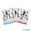 【未開封】TRF イージー・ドゥ・ダンササイズ EZ DO DANCERCIZE DVD3枚セット Disc1〜3 ダンスエクササイズ【クリックポスト】【代引の...