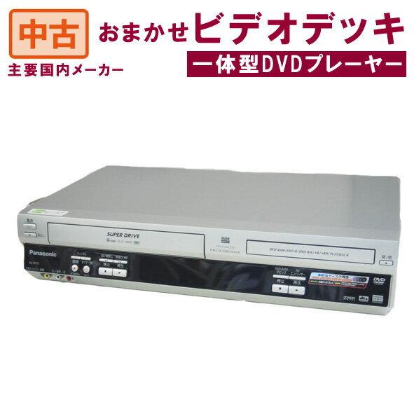 【中古】ビデオデッキ一体型DVDプレーヤー 国内主要メーカー限定 スタッフおまかせ VHS再生 DVD再生 SHARP SONY Panasonic Victor 三菱 東芝 三洋 日立