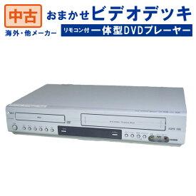 【中古】ビデオデッキ一体型DVDプレーヤー 海外・他メーカー限定 スタッフおまかせ VHS再生 DVD再生 リモコン付