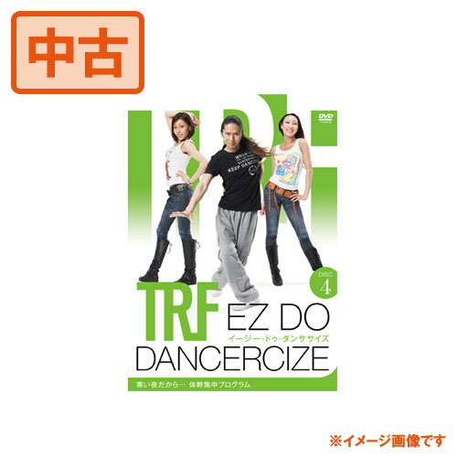 【中古】TRF イージー・ドゥ・ダンササイズ EZ DO DANCERCIZE DVD Disc4 4巻 ダンスエクササイズ【クリックポスト】【代引のみ送料別】