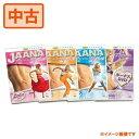 【中古】ヤーナリズム DVD4枚セット 日本語吹替版 エクササイズDVD ダイエット ダンスエクササイズ【クリックポスト】…