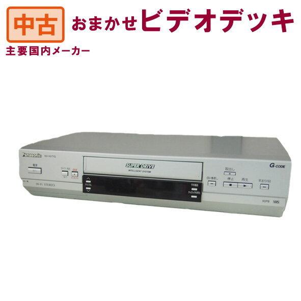 【中古】ビデオデッキ VHS再生 国内主要メーカー限定 スタッフおまかせ SHARP Panasonic Victor 三菱 東芝 三洋 日立